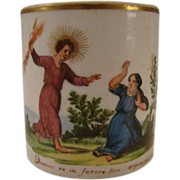 Antique 18c Italian Porcelain GAFF Treviso David's Sixth Penitential Psalm China Cup