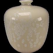 Art Deco era Dux Bohemia Czech Crystal Crystalline Porcelain Vase c1930