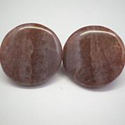Mauve Agate Disc Clip Earrings
