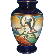 Cobalt Blue Hand Painted Enameled Japan Geisha Vase Cherry Blossom Mark 1920s