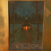 Russian Orthodox art vintage nocturne scene of church at Greek Easter