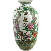 Chinese Porcelain Vase - Baluster design