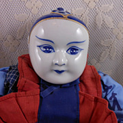 SALE PENDING Vintage Chinese China Gentleman Doll