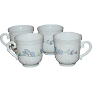 SALE Vintage Arcopal France Revelation Set of 4 Cups