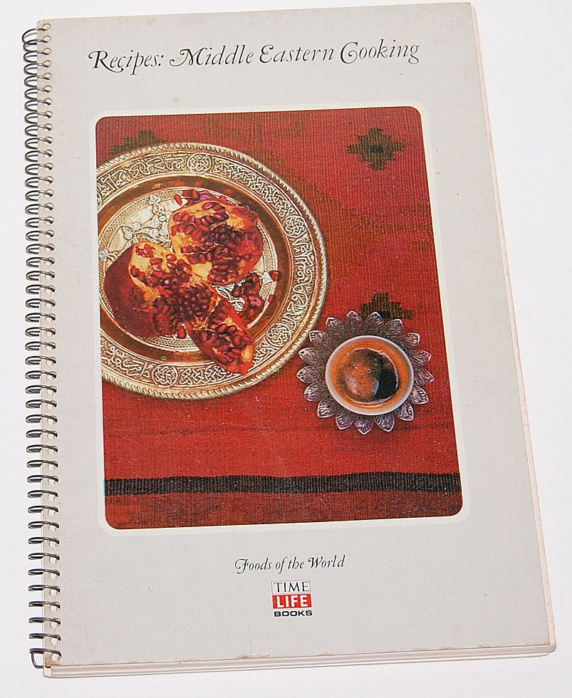 1969 Time Life ~ Recipes: Middle Eastern Cooking