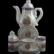 Vintage Japan 13-Pc Dolls/Childs Tea Set ~ Porcelain & Lusterware w/Scene