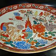 Japanese Porcelain Kutani Charger - Bird and Floral Design - Circa:  1880 - 1920