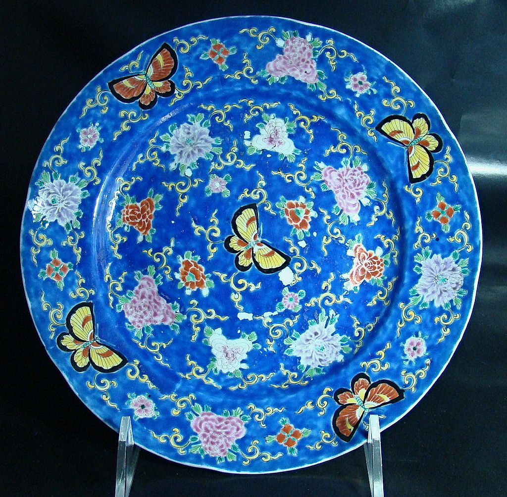 Japanese Porcelain Tazza – Meiji Period: 1886 – 1912