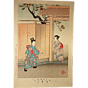 "SHUNTEI MIYAGAWA (1872-1914) ""Hide And Seek"" Meiji Period Original Woodblock Print"