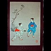 "SHUNTEI MIYAGAWA (1872-1914) ""Chasing"" Meiji Period Original Woodblock Print"