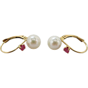 Charming Vintage 14K Gold, 6.8-mm Cultured Pearl And Ruby Lever-Back Earrings