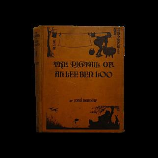 REDUCED Vintage The Pigtail of Ah Lee Ben Loo  John Bennett  1930