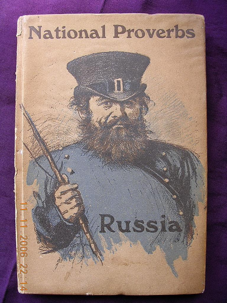 """Vintage 1913 Book """"National Proverbs - Russia"""""""