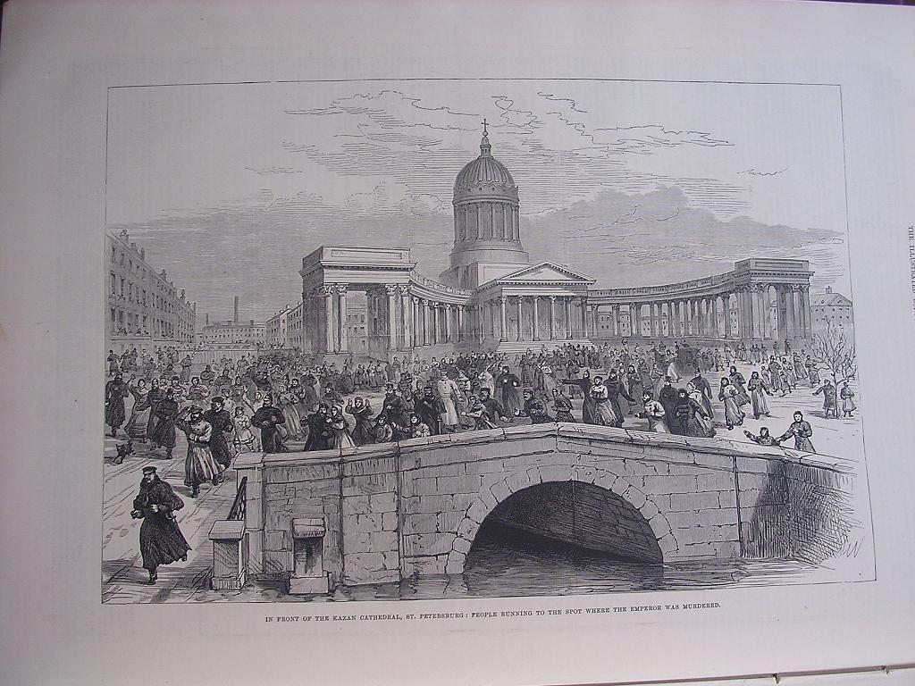'In Front Of The KAZAN Cathedral, St. Petersburg' Illustrated London News March 1881