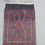 Antique Persian Rug Carpet