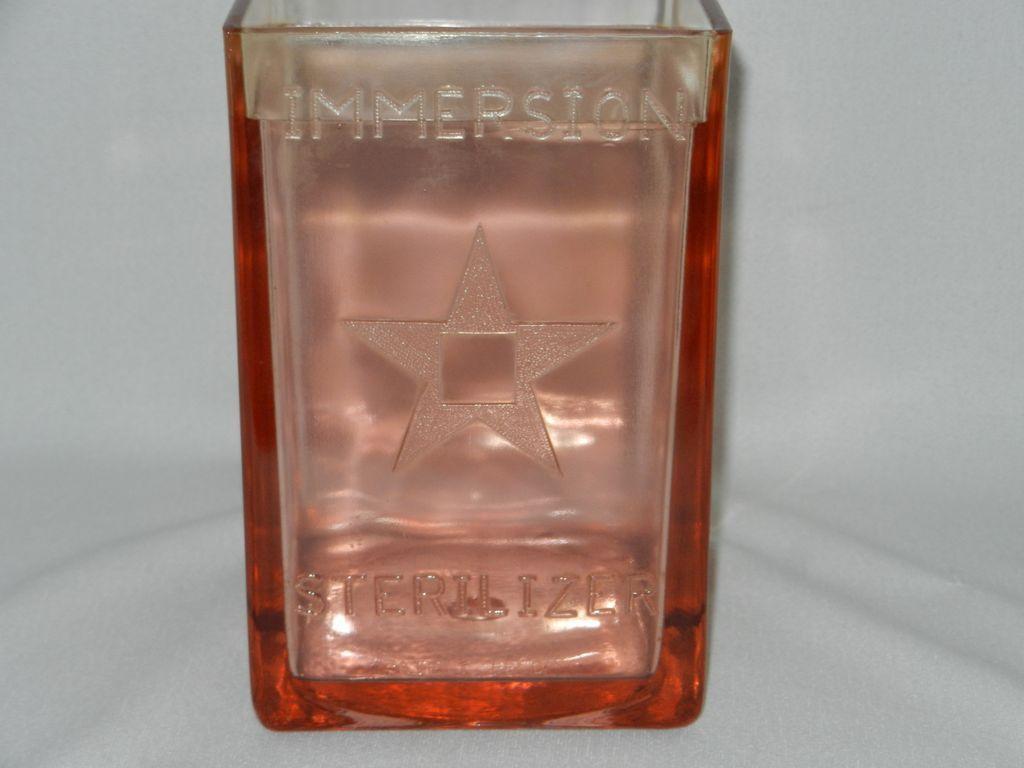 Vintage Pink Glass Medicine Immersion Sterilizer Jar
