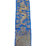 Antique Chinese Qing DRAGON Embroidery Panel Sleeve Sleeveband Phoenix 1880 DIVINE!