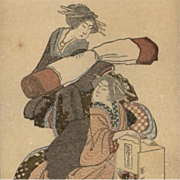 SALE Antique Hokusai Color Lithograph 'Surimono' London 1909