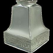 Old Light Fixture Shade - Single - Greek Key Design