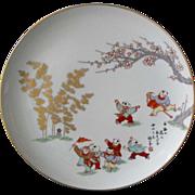 Collector Plate: Fukagawa