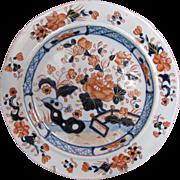 Early Mason's Ironstone Plate, Japan Fence Pattern, c 1813