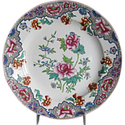 "Early Spode Chinoiserie Plate, Polychrome Creamware, ""Ship Border"",  c 1820"