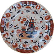 "English ""Real Stone China"" Plate, Helter Skelter Pattern, Antique 19th C"