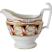 John Rose Coalport Creamer (Milk Jug), Antique English Porcelain c 1810