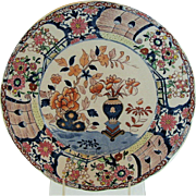 "Early Mason's Ironstone Plate, ""Vase and Rock"" or ""Peking Vase"" Pattern, Antique  c1813"