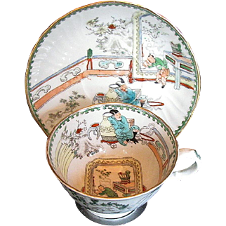 Rare Mason's Ironstone Large Breakfast Cup and Saucer, Antique 19th C Chinoiserie