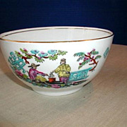 English Chinoiserie Waste Bowl, Opium Smoker, Antique 19th C, Bridgwood