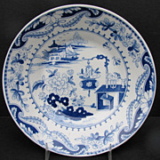 English Chinoiserie Porcelain Bowl, Blue & White,  S&J Rathbone, Antique c 1820