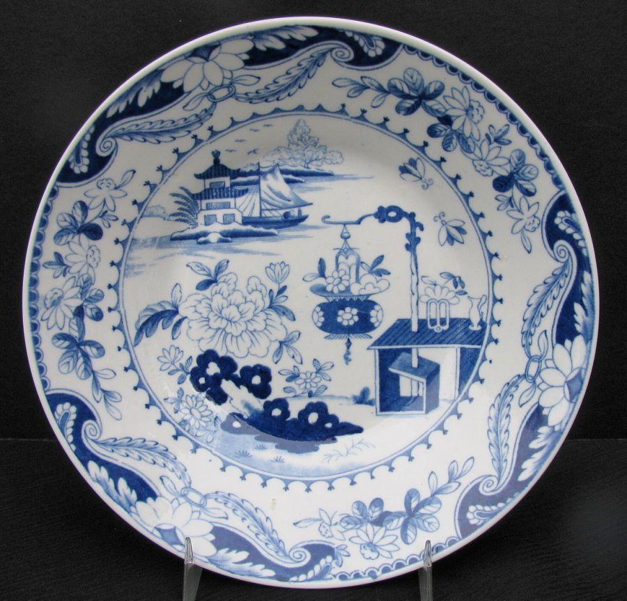English Chinoiserie Porcelain Bowl, Blue & White,  S&J Rathbone, Antique c 1820