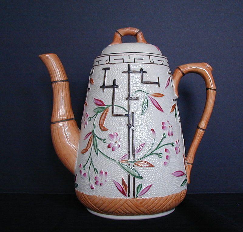 Aesthetic Movement Coffee Pot, Bamboo & Trellis, Antique 19th C English  Brownhills