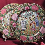 Pair of Beautiful Famille Rose Medallion Enamel Plates