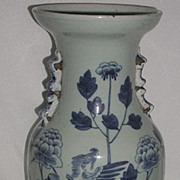 """Large Antique Chinese Blue And White Vase Floral & Bird 16.75"""""""
