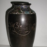 "Very Old & Scarce Oriental Cloisonne Vase Etched Birds 12"" Heavy"