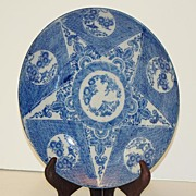 """Chinese 1800s Blue & white 8 1/4"""" Plate Five Point Star Mums"""
