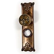 "Antique Exterior ""Mantua"" Doorknob & Backplate, Signed Reading Hardware, Cast Bronze"