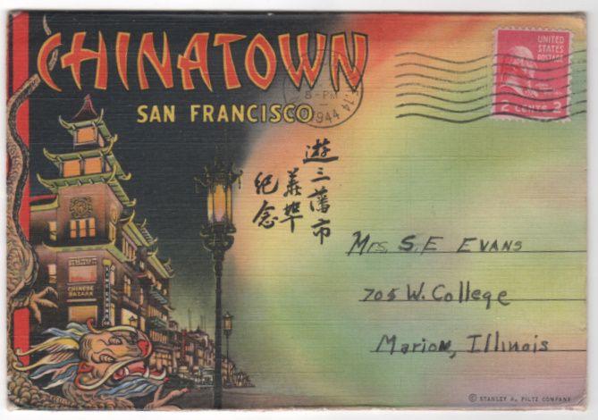 Souvenir Folder of Chinatown San Francisco CA California
