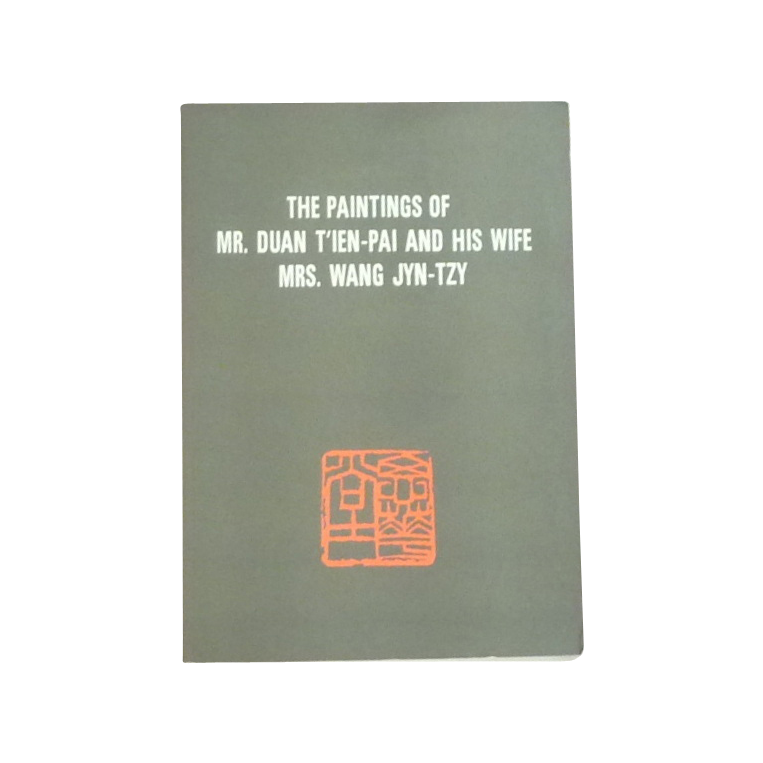 Paintings of Mr. Duan T'ien-Pai and his Wife Wang Jyn-Tzy Book