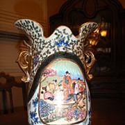 Made in China Royal Satsuma Vase