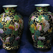 Pair of Vases Stamped Satsuma