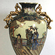 Chinese Satsuma Vase Marked Royal Satsuma