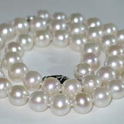 Saltwater Pearl Necklace, Gorgeous Vintage Saltwater Pearl Necklace 9mm.
