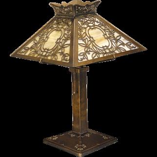 Bradley & Hubbard Ornate Overlay Slag Glass Lamp