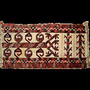 Afghan Hand Woven Wall Hanging, Saddle bag or Small Carpet