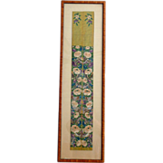 Exquisite Antique Chinese Needlework Hand Embroidered and Framed Panels Butterflies