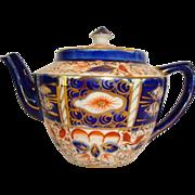 SALE Wonderful English China Teapot ~ Gaudy Welsh Orange, Blue and Gold Designs ~ England