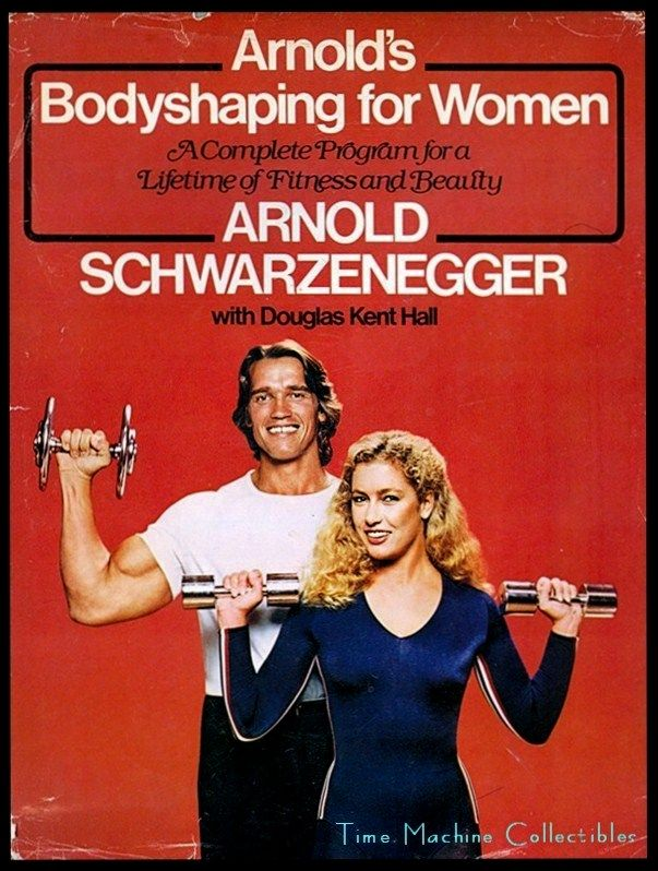 1979 Arnold's Bodyshaping for Women Book by Arnold Schwarzenegger